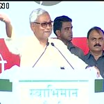 Police in Delhi is controlled by Modi ji; there is less crime in Bihar as compared to Delhi: Nitish Kumar http://t.co/Wk4PO2fmiR