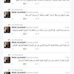 @walidjoumblatt عبر تويتر http://t.co/nVHU0Bmbv0