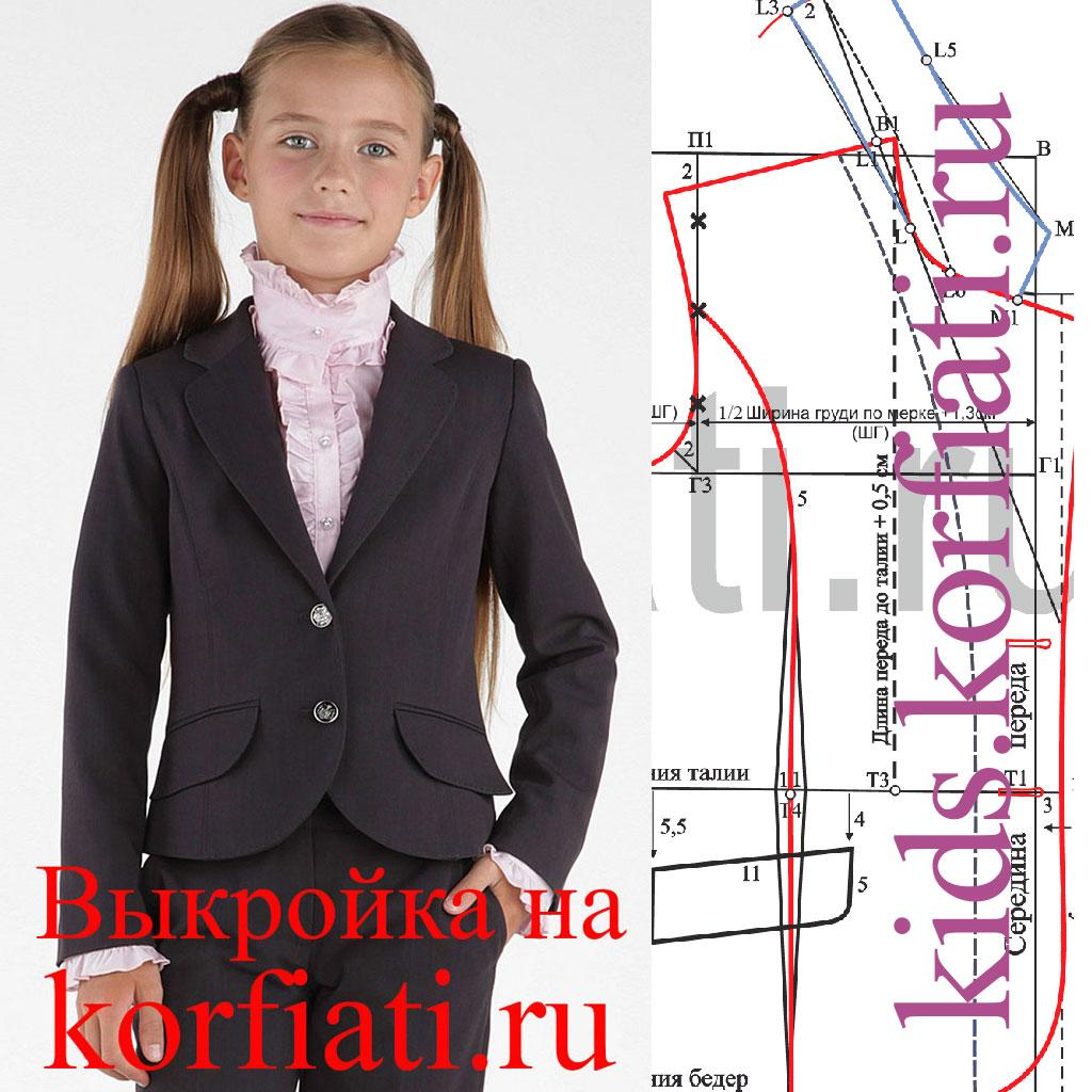 Выкройка жилета для девочки от Анастасии Корфиати 94