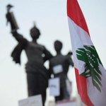 Good morning Lebanon http://t.co/hectZheosA