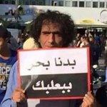 """بالصور.. """"نهفات الثورة"""" بين #ميا_خليفة وكيم جونغ أون #طلعت_ريحتكم http://t.co/ErjIqMiZc2 http://t.co/CZA4cOOkz2 http://t.co/qzKBlKiRix"""