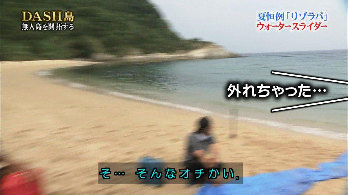http://twitter.com/dashjima_bot/status/637937589350076416/photo/1