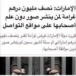 حلو حبيت هل القرار يا ريت عنا ب لبنان كمان بيصير هيك http://t.co/5geMVyg4ep