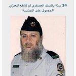 """""""عسكري"""" خدم وطنه في #الحرس_الوطني 34 سنة ولازال يحلم بالجنسية السعودية ..وجهات حكومية تُعطل تنفيذ أمر سامٍ . - http://t.co/vypwrp61Wa"""