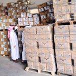 وصلت الكتب المدرسية لمدارس منطقة مكة ،، الإسبوع اللي راح تسخين بس . http://t.co/cqnoR3wZtz