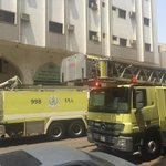 أخمدت فرق #المدينة_المنورة اليوم حريقًا اندلع في أحد دور الزائرين وتم خلال ذلك إخلاء 340 نزيل ولا إصابات ولله الحمد. http://t.co/VCBxoKi9cE