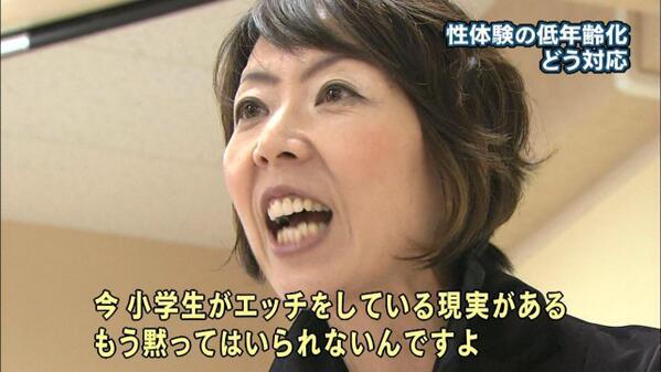 http://twitter.com/yuruhuwa_rikusi/status/637975888617861120/photo/1