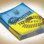О чем забыли упомянуть украинские СМИ: Доклад ООН по Украине: без купюр и передёргиваний http://t.co/sWHflrgGOA http://t.co/jXKvRD2B2S