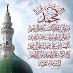 أكمل وأجمل وأشمل وأفضل صيغة للصلاة على النبي صلى الله عليه وسلم هي الصلاة الإبراهيمية http://t.co/8Iz3XeKNI6