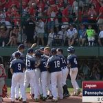 What a 1st inning! PA has 10 runs, including grand slam and 3-run HR to lead Japan, 10-2, in LLWS Championship. http://t.co/sDBTsQHl2w