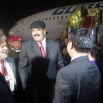El avion presidencial sigue desaparecido.El Tirano Dictador @NicolasMaduro viajo a Vietnam y China en avion de CUBANA http://t.co/drZSNXJeLV