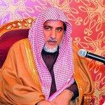 وزير #الشؤون_الإسلامية: حب #الوطن فطري لكنه صار شرعياً . #السعودية #المملكة - http://t.co/Lyux4MdhLZ