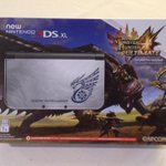The #PAX #MH4U tournament just got real! Grand prize in the pic and details here: http://t.co/Q2lRe0h4Bd http://t.co/f1F95WjiIJ