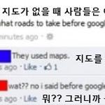 구글 지도가 없을 때 사람들은 어떻게 길을 찾았는가? http://t.co/m1SSh5Sa2u http://t.co/59t1AqDBj1