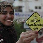 """#اليوم_السابع   """"لامؤاخذة مفيش شتيمة"""".. سلسلة بشرية لـ""""رسالة"""" لإعادة الأدب للشارع المصرى #مصر http://t.co/UUkeuwMfkQ http://t.co/99SJUbavVu"""