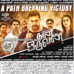 """#ThaniOruvan 