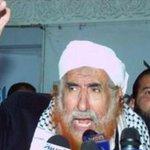 #وزارة_الصحة تستعين بالداعية اليمني عبدالمجيد الزنداني لعلاج #كورونا بعد أن أعلن تملكه لعلاج يقضي على الفيروس .  - http://t.co/FFEPXqBDJq
