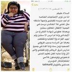 """""""تذكار الدوسري"""" من ذوي الاحتياجات الخاصة تُناشدكم في إيصال صوتها لقبولها في إحدى المدارس .  #الرياض #التعليم   - http://t.co/ajcn1hwEjQ"""