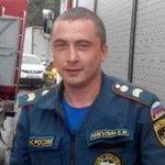 Подозреваемого в нападении с мачете на сотрудника МЧС ищут в Москве - http://t.co/hs7XnBPhnS http://t.co/wYmxMhviVX