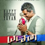 #Happy Birthday to @thisisysr ... King of Melodies. Thanks for delivering a wonderful music for #Yatchan sir :-)