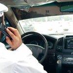 تحذير .. الإيقاف والغرامة لمستخدمي الهاتف الجوال أثناء القيادة . #الجوال #القيادة #السجن #السعودية - http://t.co/yfPNb26Iju