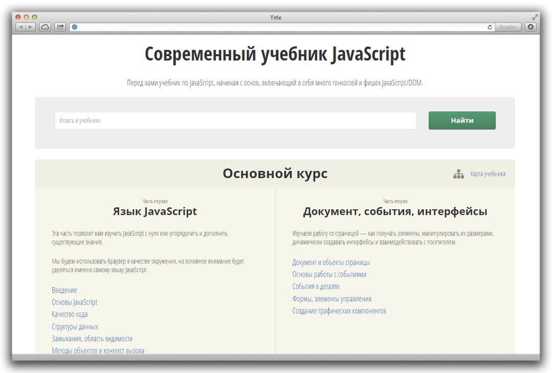 Download java language book