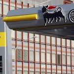 """اكتشفت شركة الطاقة """"إيني"""" أكبر حقل غاز في التاريخ في البحر المتوسط قبالة السواحل المصرية http://t.co/GgPqJGBxpN #مصر http://t.co/Udcn5fS2sA"""