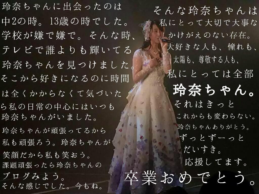 http://twitter.com/koto07rena/status/638321017450921984/photo/1