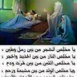 اللهم امين بحق محمد وال محمد ادعو معنا لنصرة #الحشد الشعبي #فصائل المقاومه #الاعلام الحربي✌ ???????????????????????? http://t.co/3RgnJTZwSq