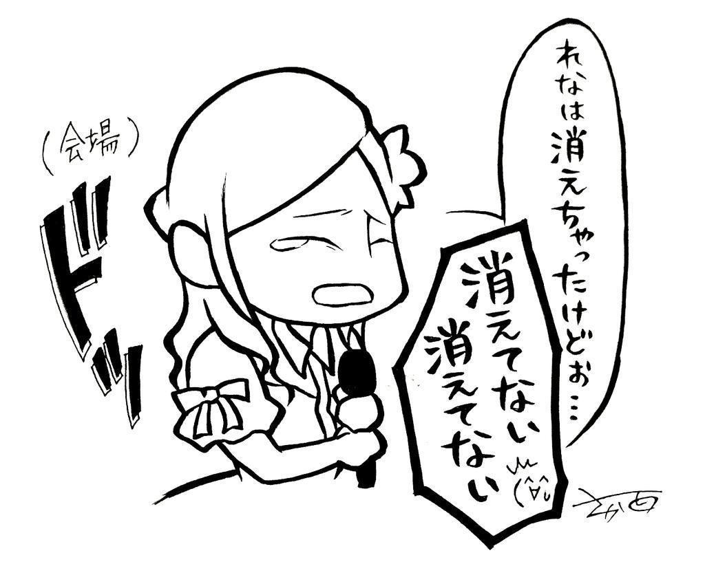http://twitter.com/skst_bot/status/638336304434905088/photo/1