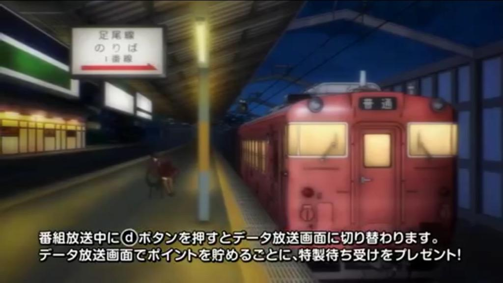 各アニメのキハ40の意匠1枚目RAIL WARS!(パッショーネ)2枚目のんのんびより(SILVER LINK.)3枚目