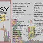 Ayo ramaikan #FKY27kota 1-4 September di Plaza Ngasem. Ikut Lomba Selfie yuk!! Hadiahnya lumayan lho http://t.co/HKzVliCO9C