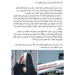 ماودعك ربك وماقلى. #البحرين http://t.co/FTqDudJRPm