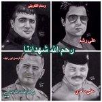 اللهم ارحم جميع شهداء العراق ،، #الحشد_الشعبي_المقدس #مظاهرات_العراق http://t.co/8oShMbTWga