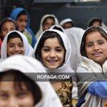 أرسل الرمز R5 للرقم 92060 لتساهم في دعم صندوق كفالة الأيتام حول العالم باستقطاع شهري قيمته 500 ر.ق #قطر #قطر_الخيرية http://t.co/JqcmtPAXSw