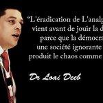 Pas de Démocratie sans Education !  #WeSupportGNRD #DrLoaiDeeb  @GNRD_NGO @loaideeb http://t.co/Wt8XcIXm85