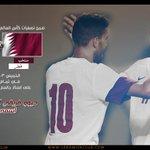 يوم الخميس الوعد يا جماهير #العنابي في استاد جاسم بن حمد #قطر_بوتان في تصفيات #كأس_العالم 2018 و #كأس_آسيا 2019 http://t.co/AVEn63c5zE