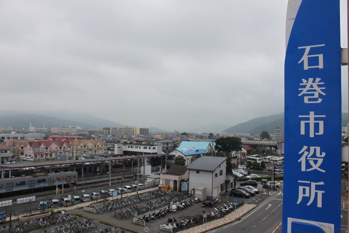 http://twitter.com/IshiSaigai/status/638515268730286080/photo/1