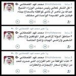 أنباء عن السماح ببناء فيلتين على قسيمة الارض الواحدة بمختلف مناطق الدولة . المصدر الأخ @mohdwaves #قطر http://t.co/sq56FpbTuX