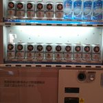 海上では酒税がかからないため、ビールがたった100円で売られている。 #北海道樺太旅行 http://t.co/CZhe4QdZuO