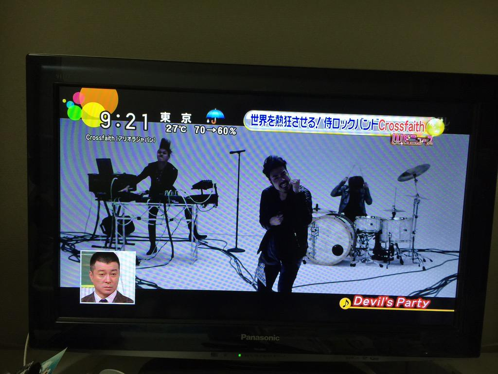 http://twitter.com/DrummerAtsuYuKi/status/638508080515313664/photo/1