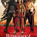 Reliance Entertainment & Abhishek Pictures to release the Hindi version of #Rudhramadevi on 9 October 2015.