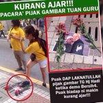 BERSIH 4.0!! Minta Maaf atau PAS Lapor Polis - Nik Abduh http://t.co/CrPQxJpmv4 #Bersih #Bersih4 http://t.co/hotR51yxlE