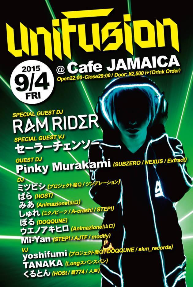アニメファンもぜひ。 9/4(fri) #Unifusion at Cafe JAMAICA 22時- Guest RAM RIDER,セーラーチェンソー,Pinky Murakami http://t.co/RU0FOVENXo http://t.co/KdeRMRh1Q5
