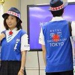 ついでにボランティアのこのユニフォームも再検討したらいいよ #東京五輪 #エンブレム http://t.co/qjg7RcUHBG