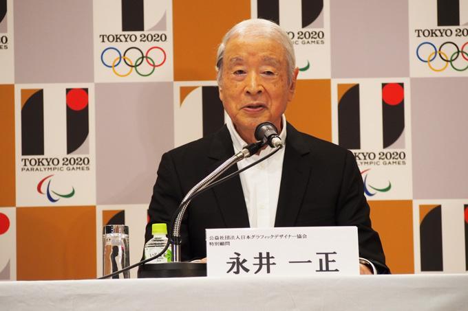 全国のtwitterの皆さんへ、「意識調査」にご協力下さい 佐野研二郎氏の盗用「東京五輪エンブレム」の使用中止が決定 エンブレム選考委員にも疑惑と問題があった 「大会組織員会は、選考委員を見直すべきだ」 と思う方はリツ-トして下さい http://t.co/7gTOjrrpnm