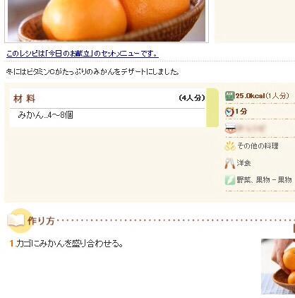 http://twitter.com/sh_shrimp/status/638655781341036544/photo/1