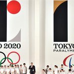 Tokyo 2020 Olympics committee scraps Games logo after allegations it was plagiarised http://t.co/XMlpV4OZEC http://t.co/kPsXyfk9OD