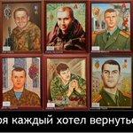 Бойцы спецподразделений Альфа и Вымпел, погибшие в Беслане в сентябре 2004г. #ПомнимБеслан http://t.co/eITUyYMymx