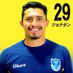 練習生として参加しておりましたジョナタン選手新加入となりました。 背番号は29です。 http://t.co/HSaONUZso6 #tochigisc http://t.co/j9rYGEMANe